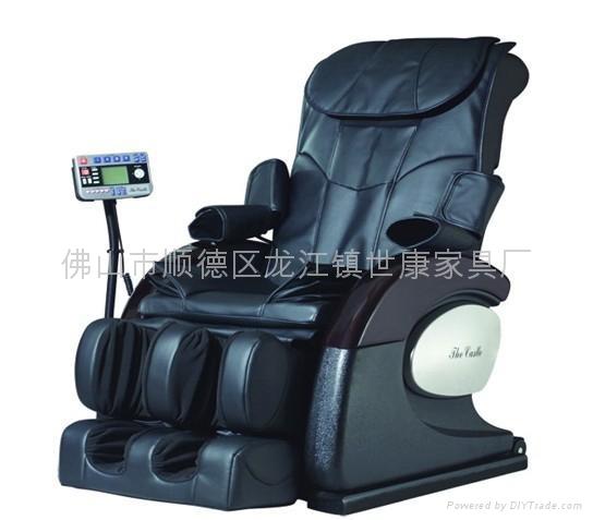 豪華智能按摩椅SK-G1002 5