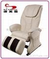 家用按摩椅SK-9006 2