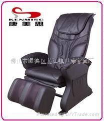 家用按摩椅SK-9006 3