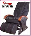 家用按摩椅SK-9006 4