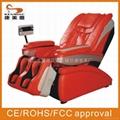 按摩椅SK-Z09 4