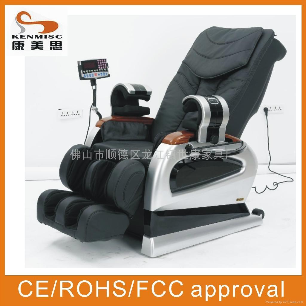 按摩椅SK-Z09 5