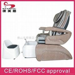 新款沐足椅