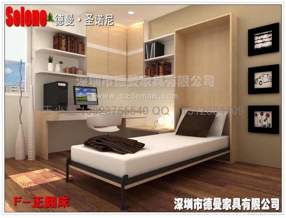 批發折疊床 - 广东省 - 生產商 - 產品目錄 - 深圳市德曼傢具有限公司