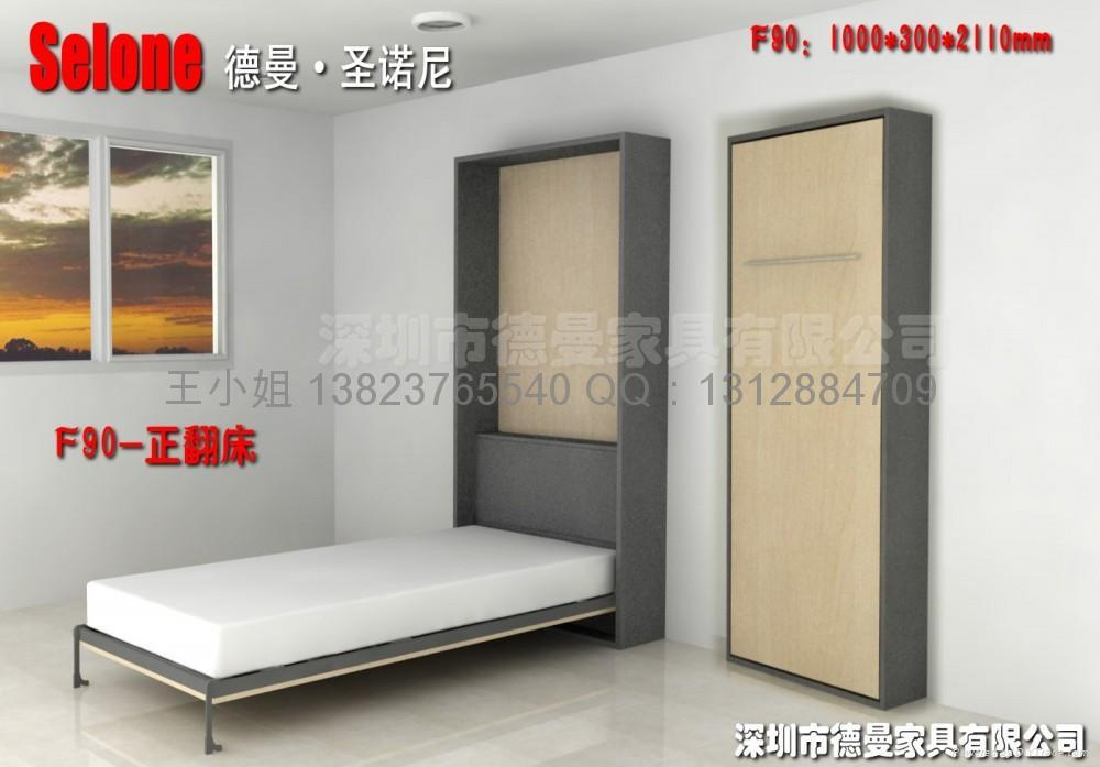 Wallbed Murphy Bedhidden Bedbedbunk Bed China Manufacturer