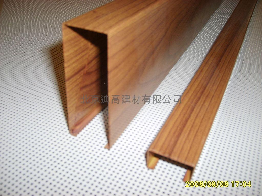 双色铝型材方通天花吊顶 3