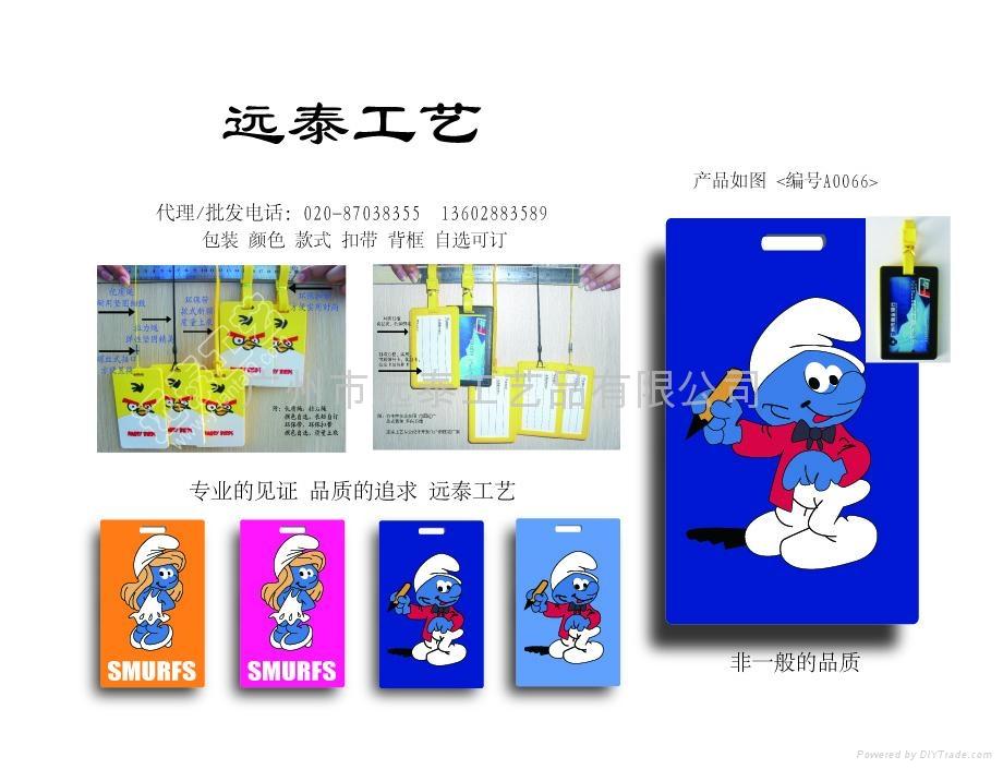 卡通行李牌 2