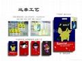 卡通行李牌 4
