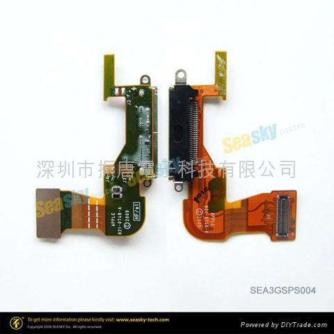 iphone3GS配件,iphone3GS尾插 1