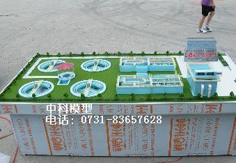 环境工程模型 2