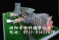 环境工程模型 4