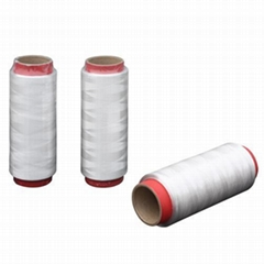 UHMWPE yarn for fishing line