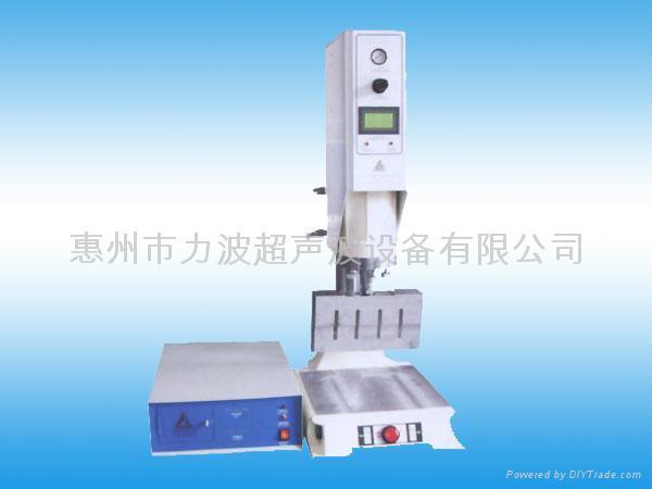 15K電腦高精度超聲波焊接機 1