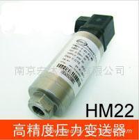 高精度压力传感器 - HM22 - HELM (中国 江苏省