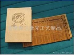 竹簡廠家供應仿古雕刻竹簡產品《易經》