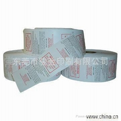 东莞 布标织唛 印刷