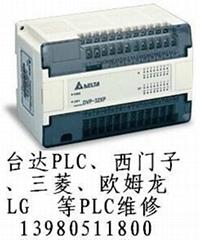 成都PLC维修中心西门子PLC维修|成都三菱PLC维修