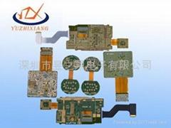供应车载,MP3,MP4,DVD等PCB线路板