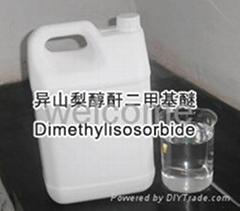 dimethyl isosorbide