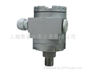 供應測壓用KN-802型壓力變送器 1
