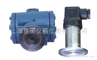 供應測壓用KN-803型無腔壓力變送器 1