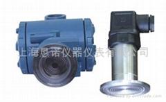 供應測壓用KN-803型無腔壓力變送器