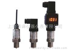 供應測壓用KN-805型壓力變送器