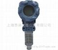供應測壓用KN-807型高溫壓力變送器 1