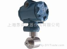 供應測壓用KN-809型差壓變送器 1