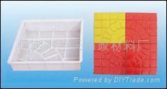 各種彩磚模盒