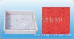 北極星II彩磚模盒