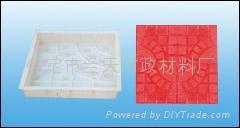 三環防滑彩磚模盒