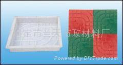 西班牙彩磚模盒 1