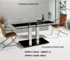 Dining Table AH6022