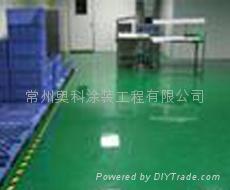 常州水性環氧樹脂地坪