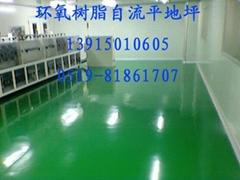 环氧树脂防静电地板 环氧防静电自流平地坪