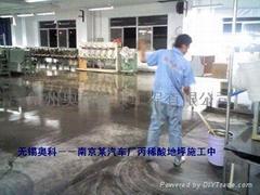 厂房车间地坪起砂处理剂,