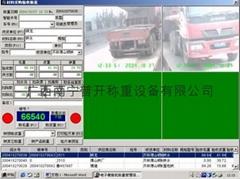 汽车衡器地磅视频抓拍监控图像称重管理过磅软件-普开衡器供应