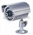 IR Waterproof Color Camera