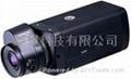 Day & Night Color CCD Box Camera