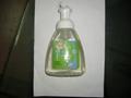 碧清洗手液 1