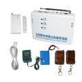 家用报警器,|煤气报警器,红外报警器,气体报警器