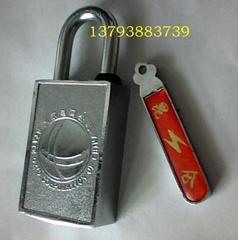 磁性电力表箱锁