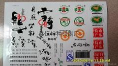 茶葉包裝盒UV立體感壓貼紙