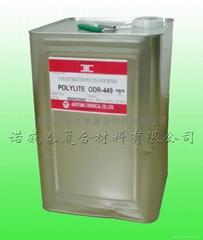 449水晶树脂/透明工艺品树脂