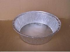 13寸鋁箔圓盤