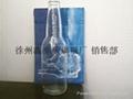 各种酒瓶  1