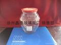 酱菜瓶 1