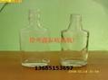 玻璃瓶酒瓶劲酒瓶