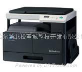 柯尼卡美能達184複印機